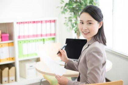 行政書士の開業は、自宅と事務所のどちらですべきか?