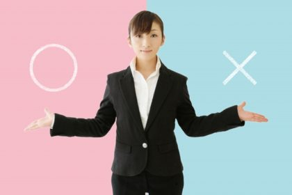 日本政策金融公庫と制度融資は、絶対、同時に申し込め!