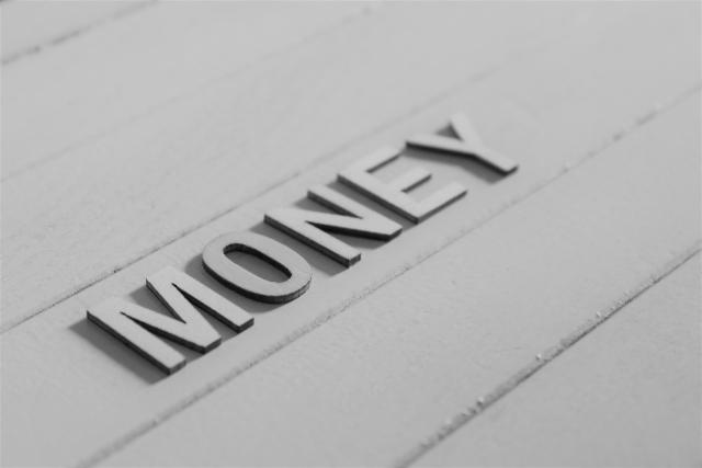 創業融資の「自己資金」とは?