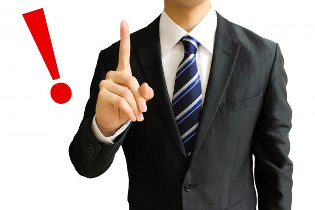 新人行政書士のための自分にあった業務の見つけ方