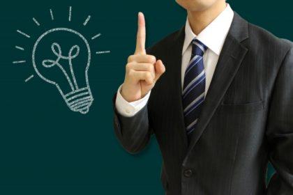 新人行政書士にお勧め! 経営革新計画のコンサルとは?